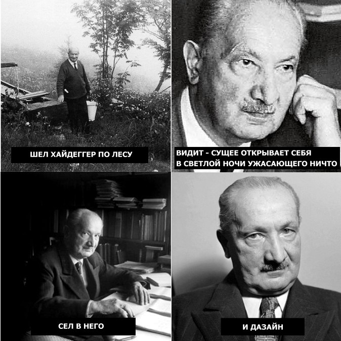 according to heidegger According to heidegger, husserl saw phenomenology as the science of beings (in the plural), whereas it is more properly understood as the science of being with a capital b toward this end, heidegger attempted to articulate the fundamental condition of uniquely human existence.