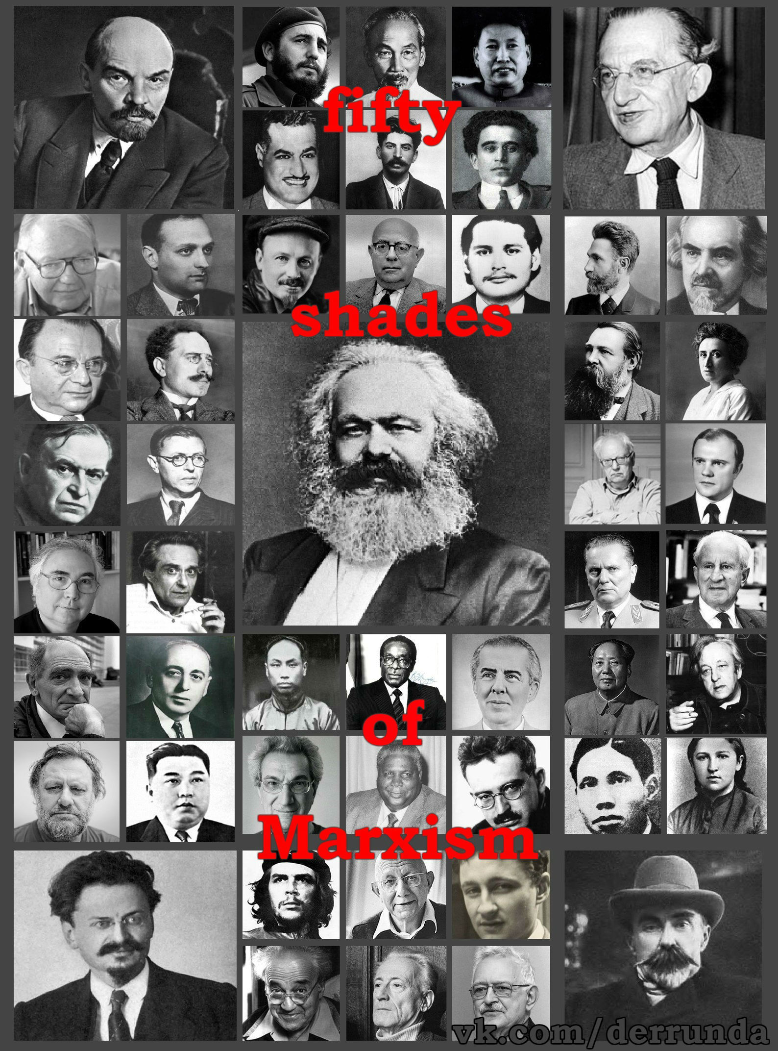 50 оттенков марксизма