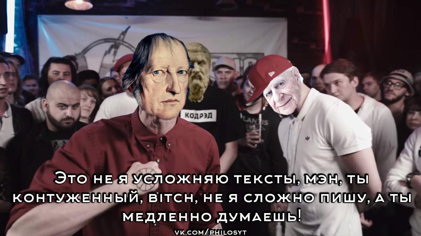 """Мем из паблика """"Суть философии"""""""